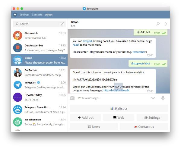 ثبت ربات تلگرام در آنالیزگر