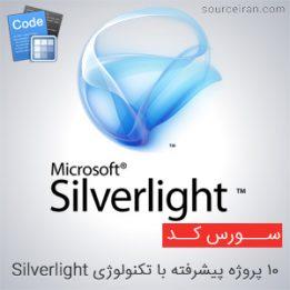 10 پروژه پیشرفته با تکنولوژی Silverlight
