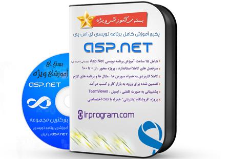 32 سورس کد به دست آوردن ادرس بار  My Computer در vb