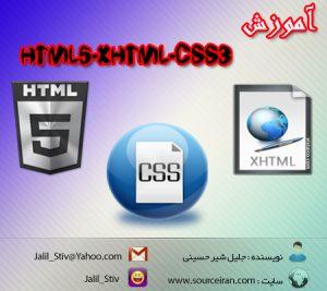 AMOZESH-HTML-CSS-XHTML