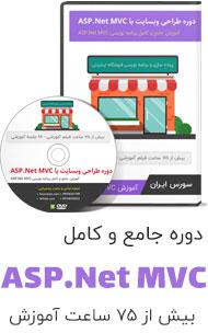 ASP-MVC-PACK
