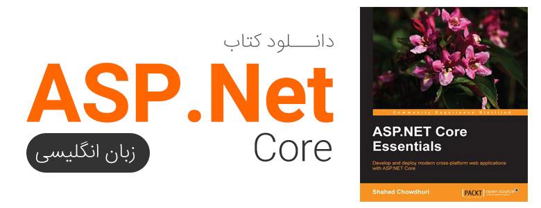 کتاب ASP.Net Core - انگلیسی