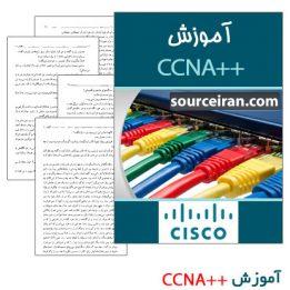 کتاب آموزش CCNA