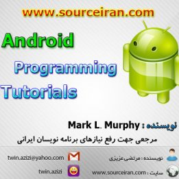 Android Programming Tutorials-[www.sourceiran.com]