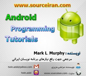 Android Programming Tutorials-[www.sourceiran.com]