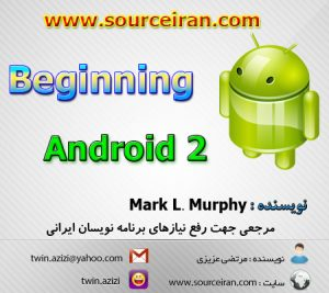 Beginning Android 2-[www.sourceiran.com]