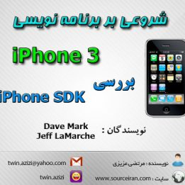 Beginning iPhone 3-[www.sourceiran.com]