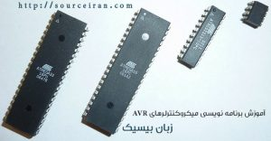 Book-AVR-microcontroller-programming-sourceiran.com