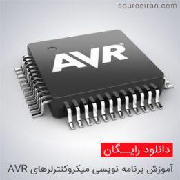 Book for programming AVR microcontrollers in Basic language