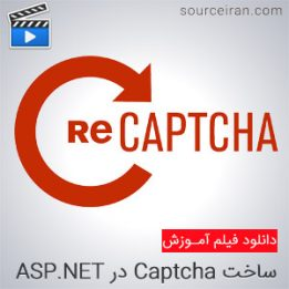 Build Captcha in ASP.NET