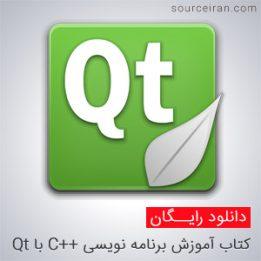 برنامه نویسی سی پلاس پلاس با Qt