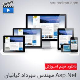 فیلم آموزش جامع Asp.Net
