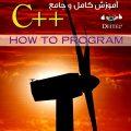 آموزش برنامه نویسی c++