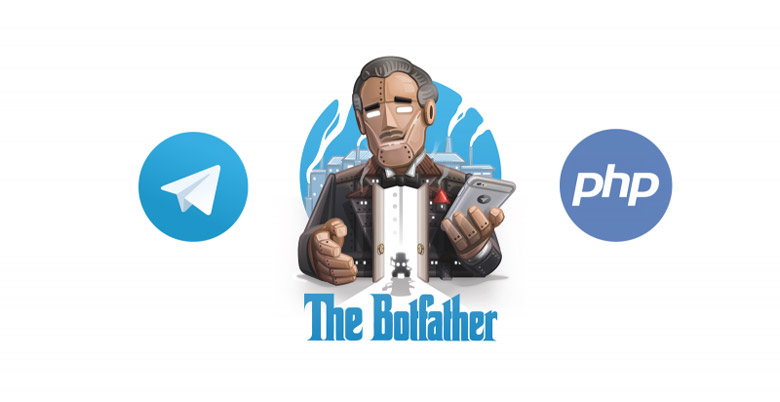 آموزش ساخت ربات تلگرام با PHP