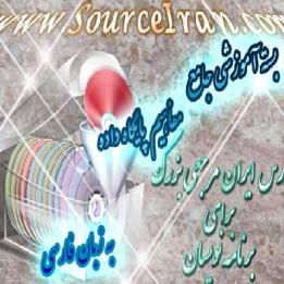 دانلود بسته آموزشی مفاهیم پایگاه داده به زبان فارسی