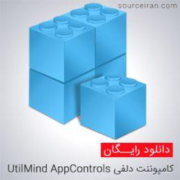 کامپوننت دلفی UtilMind AppControls