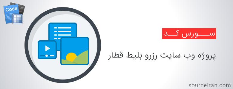 سورس قالب Design Studio برای وب سایت