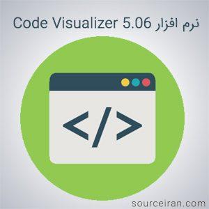 دانلود نرم افزار Code Visualizer 5.06
