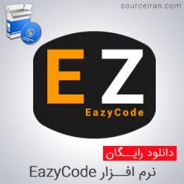 دانلود نرم افزار EazyCode