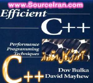 دانلود کتاب آموزش برنامه نویسی به زبان C++