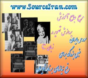 دانلود کتاب آموزش کامل پردازش تصویر در زبان C