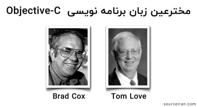 مخترعین زبان برنامه نویسی  Objective-C