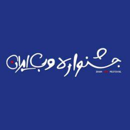 رای به سورس ایران