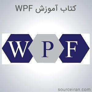 Learn wpf