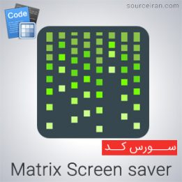 Matrix Screen saver With Delphi