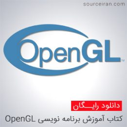 OpenGL programming book