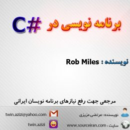 Rob Miles CSharp Yellow Book 2012-[www.sourceiran.com]