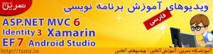 Tamrin-468-120