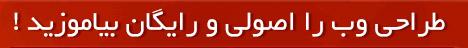 Untitled 111 دانلود کتاب آموزش نصب و پیکربندی سرور لینوکس به زبان فارسی