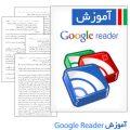 سرویس فید گوگل