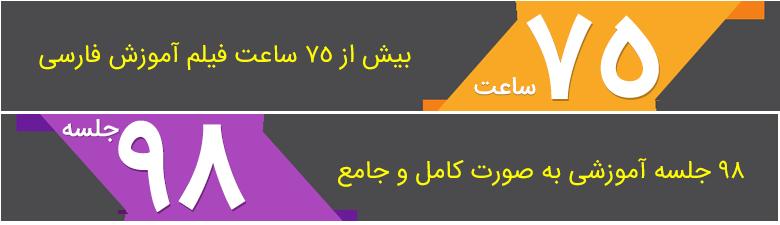 دوره برنامه نویسی وبسایت با asp.net mvc