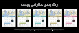 directoryvariations