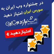 لوگوی جشنواره وب و موبایل ایران