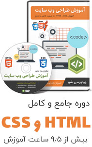 html-css-pack
