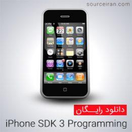 برنامه سازی گوشی های iphone