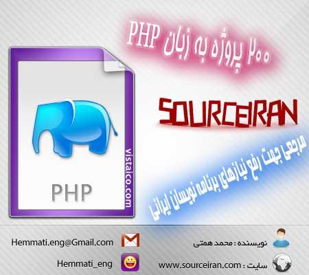 php project سورس کد ++C جمع دو عدد و چاپ آن در خروجی