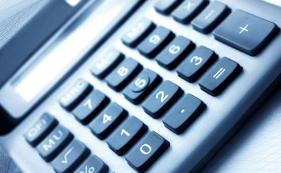 project Calculator in java sourceiran.com  دانلود سورس ماشین حساب گرافیکی به زبان جاوا | پروژه java