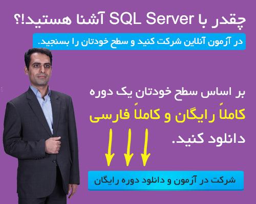 همکاری با سورس ایران