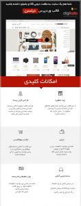 wordpress-theme-nielsen-51