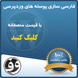 wp-localize-banner-ad-250